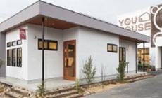 アトリーパン工房本店 リビングスタジオ・ラクラシエ敷地内
