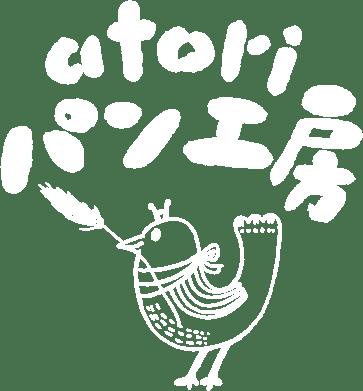 atoriパン工房